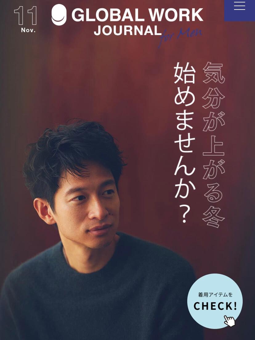 安井 達郎<span>/ BARK in STYLe</span>