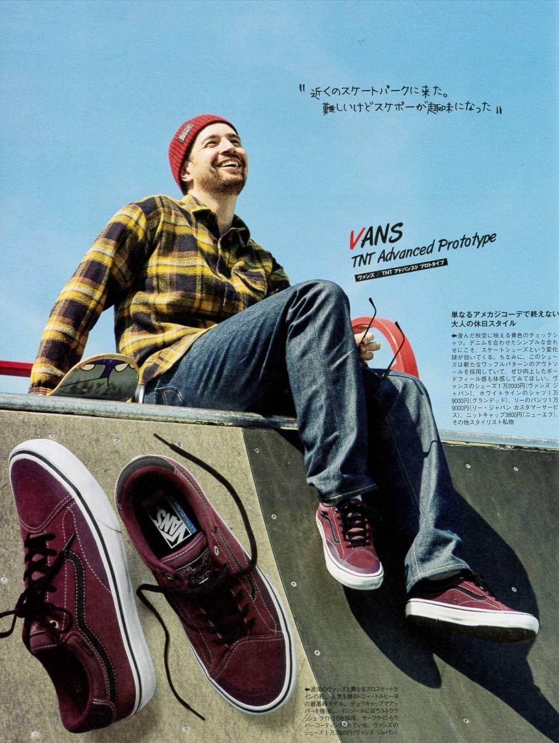 SHIN<span>/ B-TOKYO</span>
