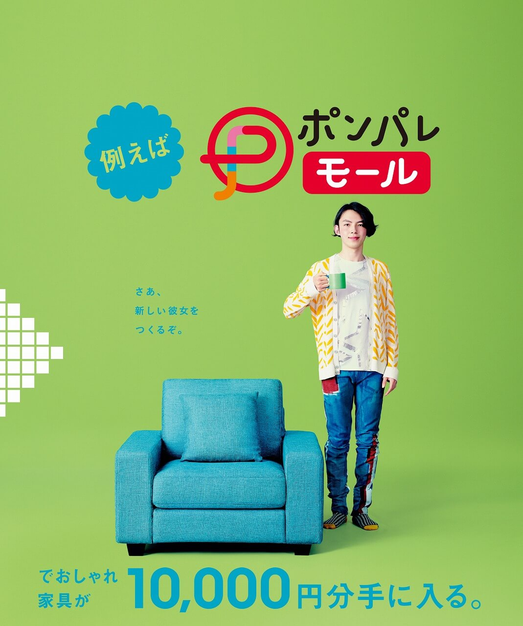 YAMATO<span>/ B-TOKYO</span>