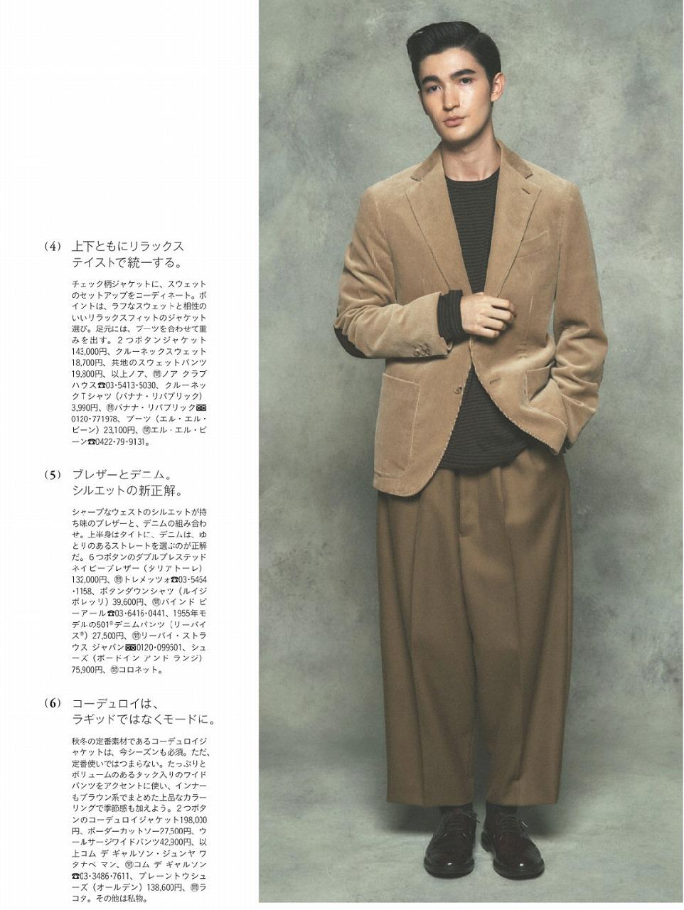 パオロ洋志<span>/ B-TOKYO</span>