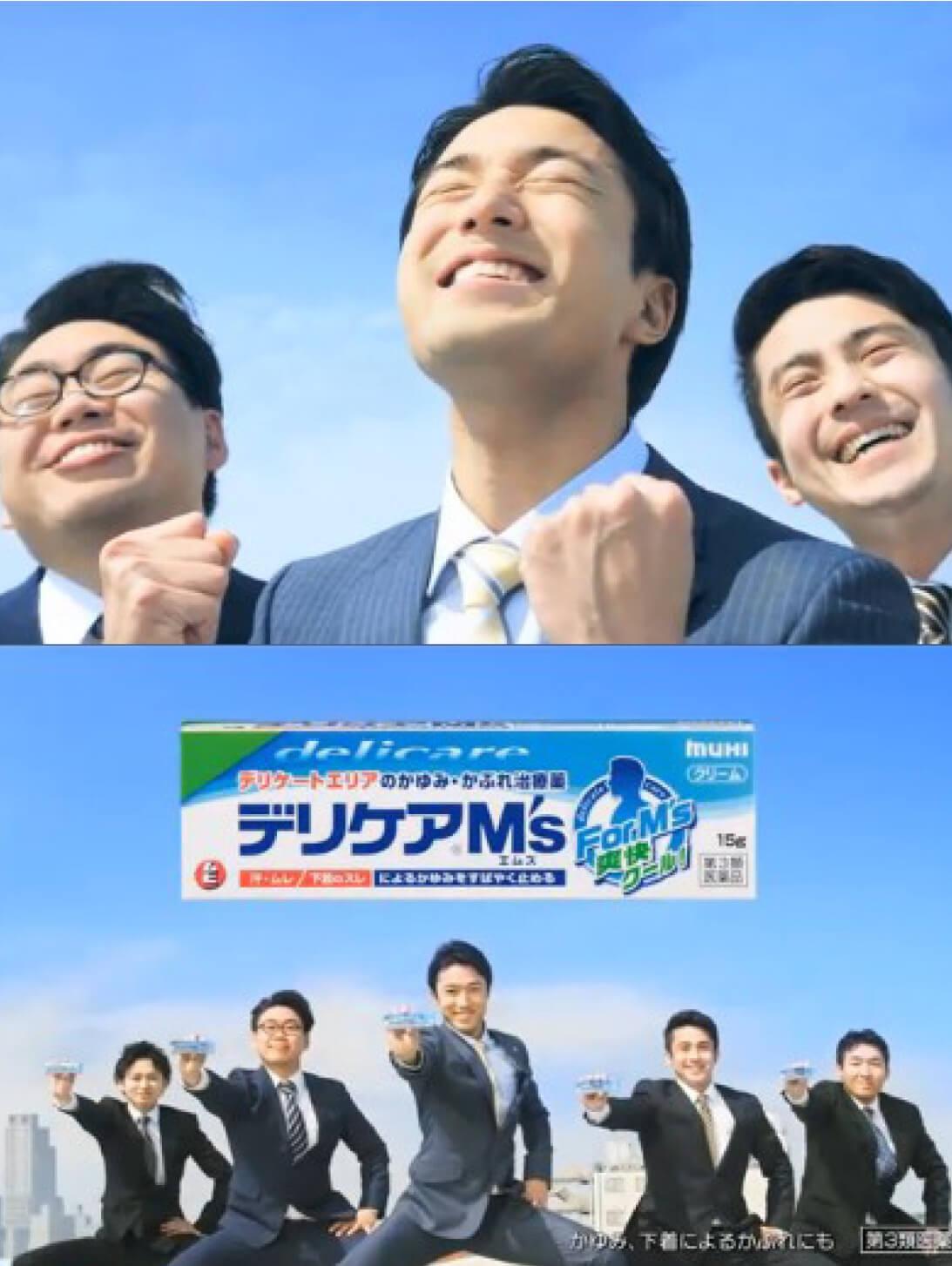 matsukiyo<span>/ B-TOKYO</span>