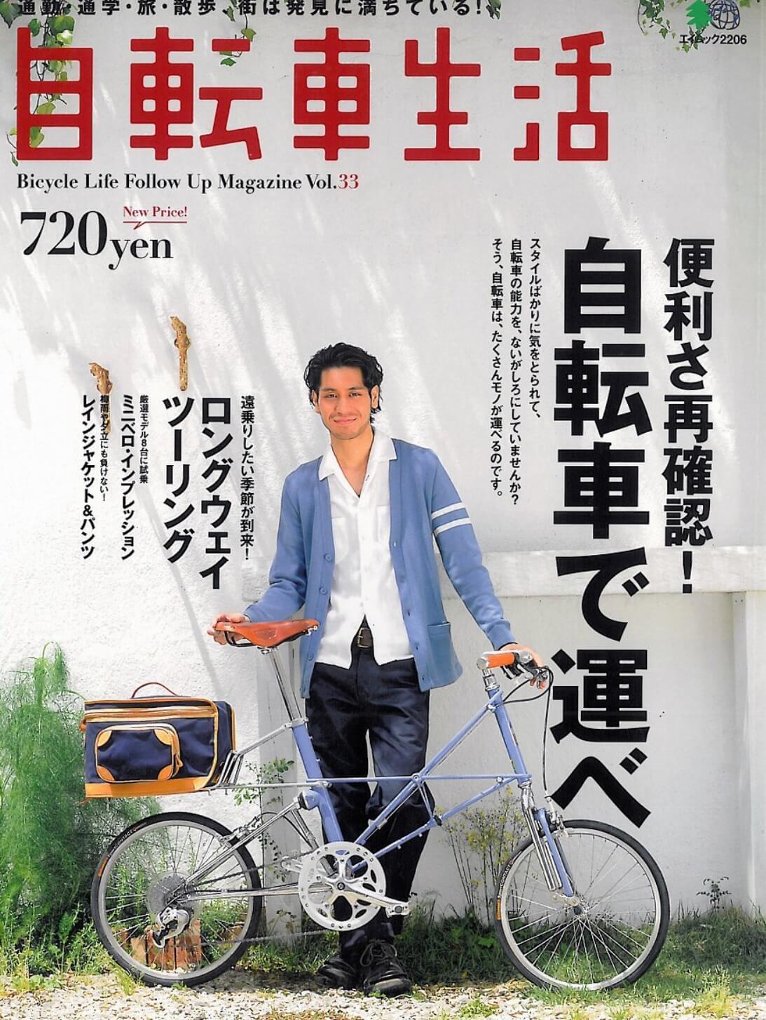 Itari<span>/ B-TOKYO</span>