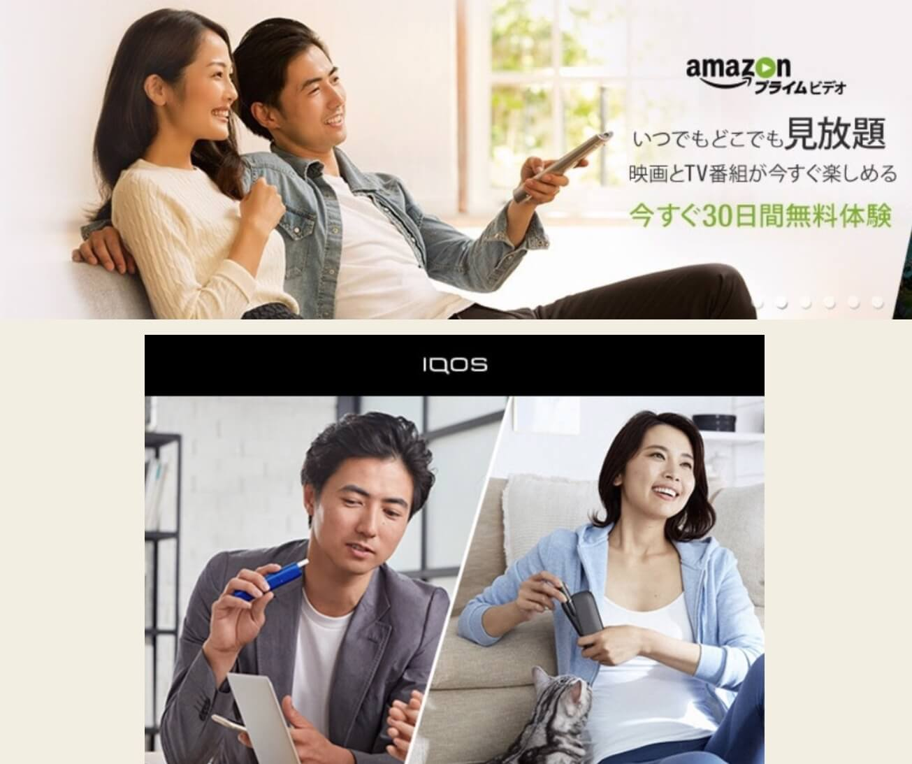純<span>/ B-TOKYO</span>